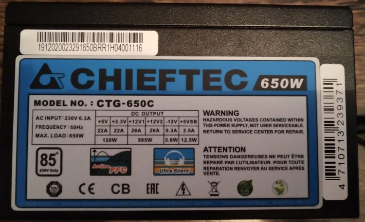 Power Supply Chieftec CTG-650C 650W, photo 1