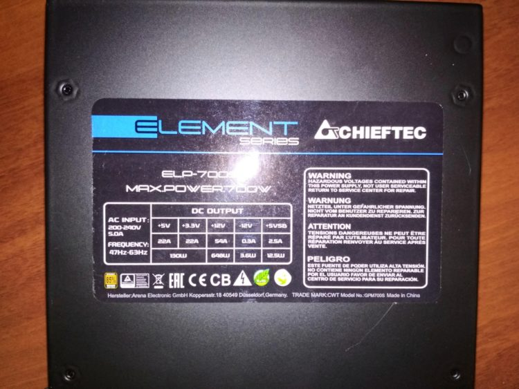 Chieftec ELP-700S Element 700W Power Supply, image 3