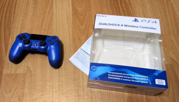 PlayStation DUALSHOCK 4 Wireless - Image 6