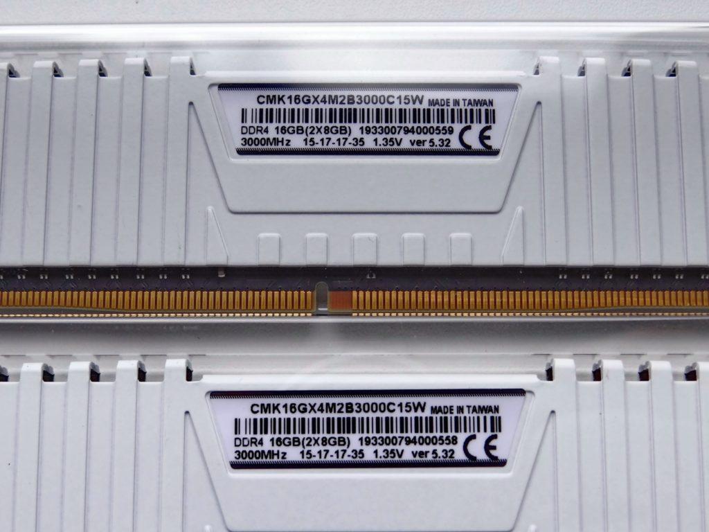 Review on Corsair DDR4 16Gb (2x8Gb) 3000MHz PC-24000 Vengeance LPX - Image 6