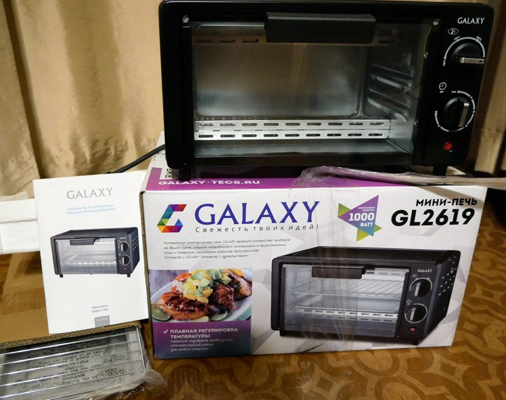 Review on Galaxy GL 2619 Mini-Oven - Image 9