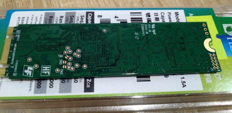 Plextor M.2 M7V 256GB SATA3 TLC PX-256M7VG, image 10