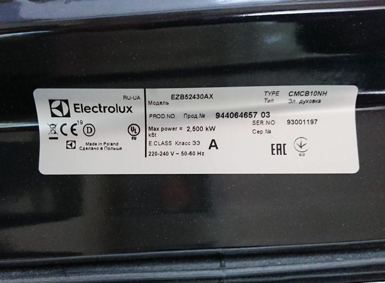 Electrolux EZB 52430 AX, photo 11