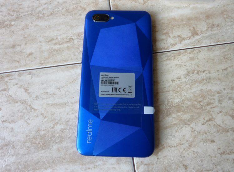 Smartphone Realme C2, image 20