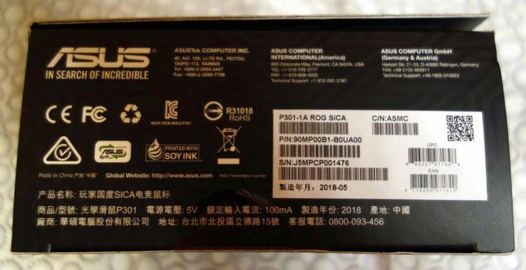 ASUS ROG Sica Steel Grey USB, image 21