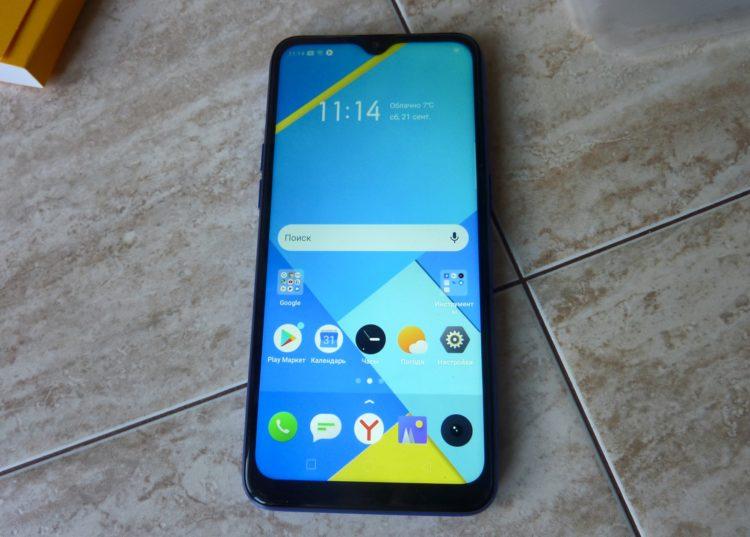 Smartphone Realme C2, image 29