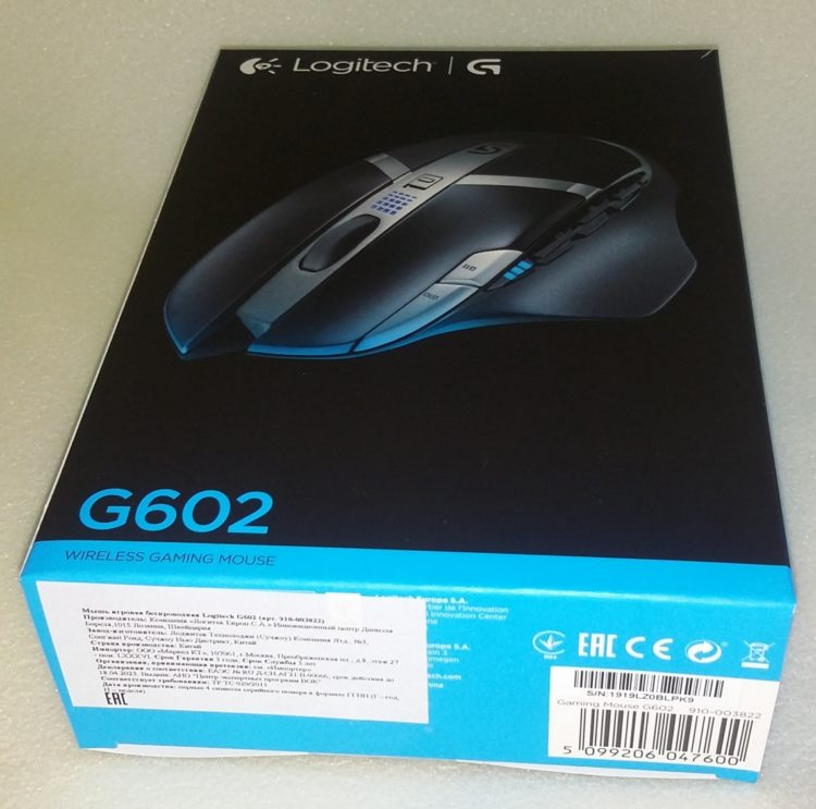Logitech G602 Wireless Gaming Mouse, image 2