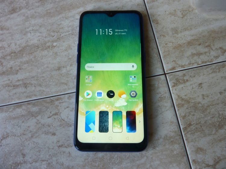 Smartphone Realme C2, image 31