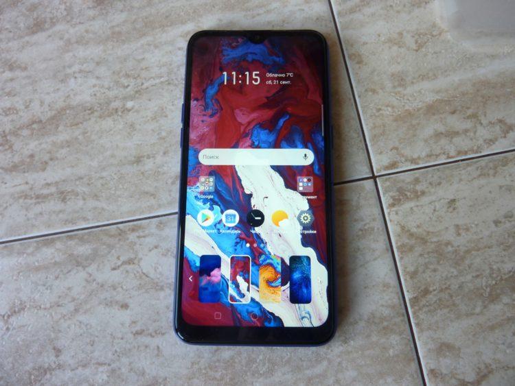 Smartphone Realme C2, image 34
