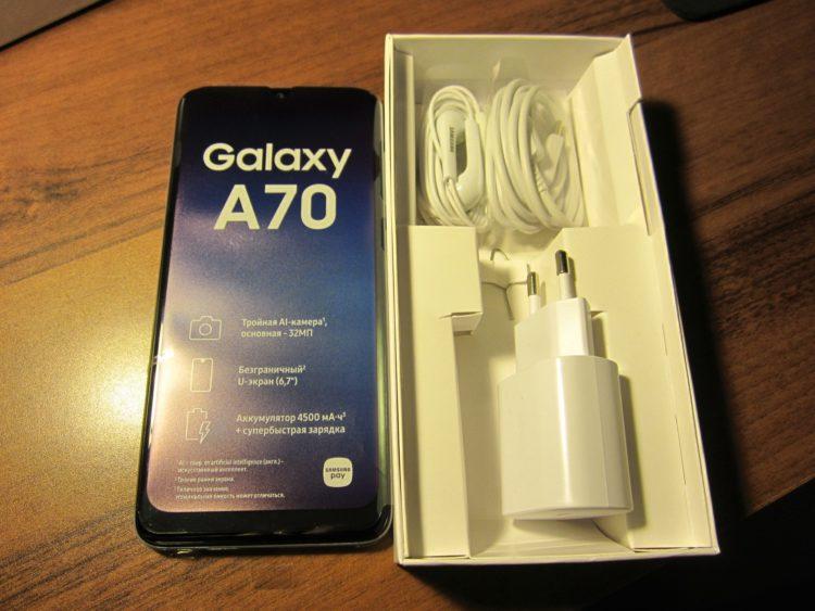 Samsung Galaxy A70 (2019) 128Gb White, image 4