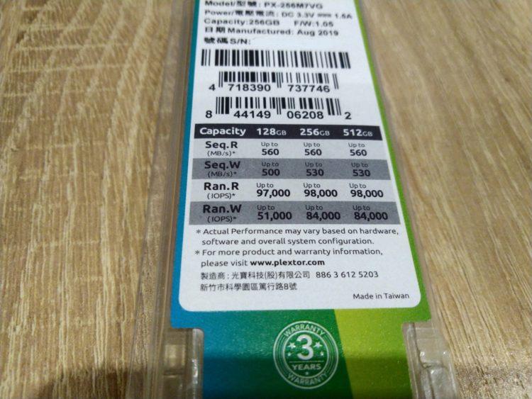 Plextor M.2 M7V 256GB SATA3 TLC PX-256M7VG, image 4