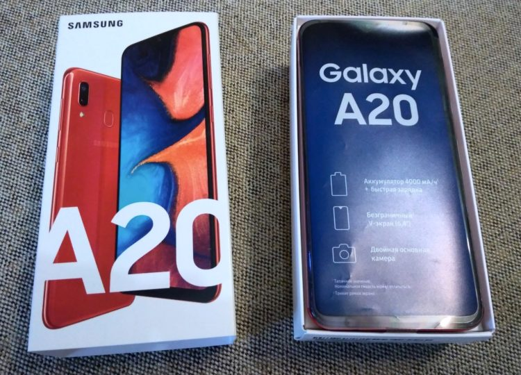 Samsung Galaxy A20 (2019) 32Gb Red, image 4