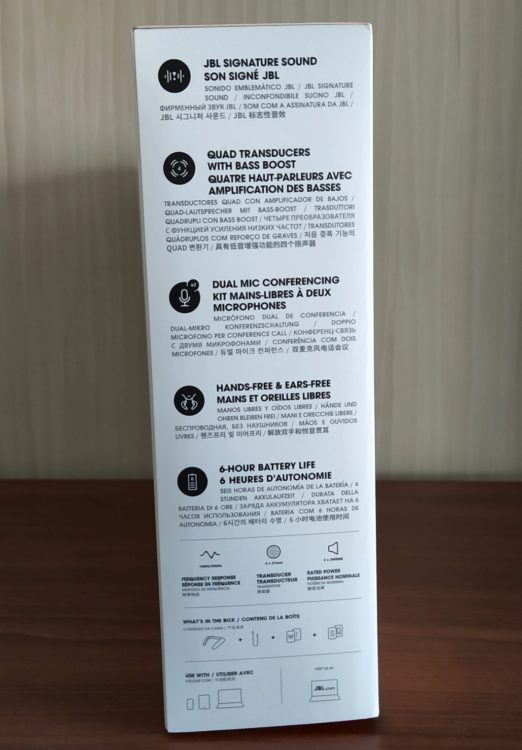 Portable Speakers JBL Soundgear, image 5