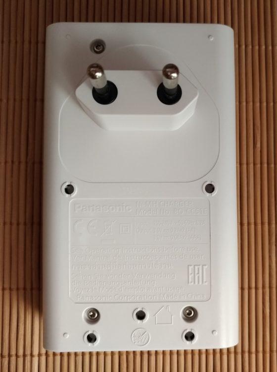 Panasonic Basic Charger K-KJ51MCC40E, image 5