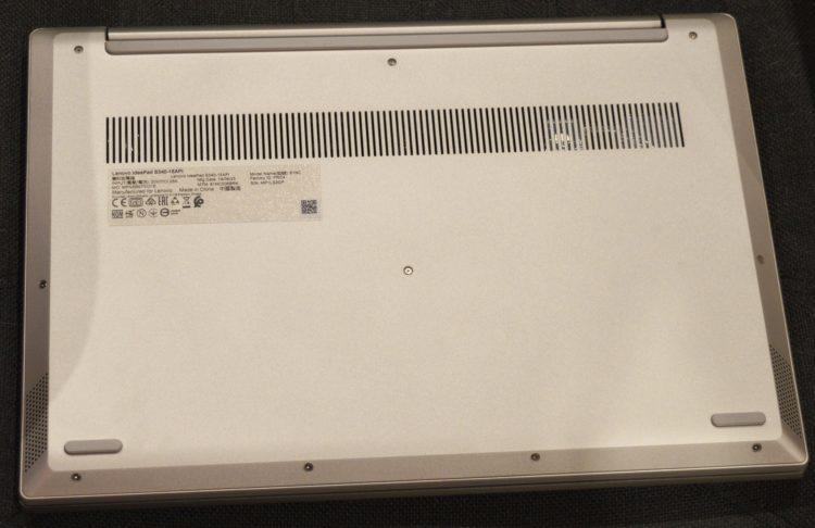 Lenovo IdeaPad S340, image 7