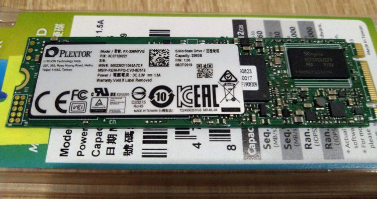 Plextor M.2 M7V 256GB SATA3 TLC PX-256M7VG, image 7