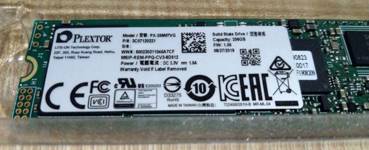 Plextor M.2 M7V 256GB SATA3 TLC PX-256M7VG, image 9