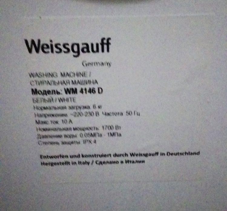 Washer Weissgauff WM 4146 D, image 9