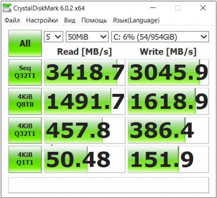 SSD Gigabyte PCI-E 3.0 x4 1000GB NVMe 1.3 3D NAND TLC (GP-ASACNE2100TTTDR), photo 18