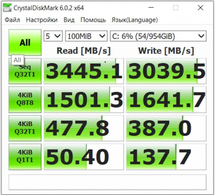 SSD Gigabyte PCI-E 3.0 x4 1000GB NVMe 1.3 3D NAND TLC (GP-ASACNE2100TTTDR), photo 19
