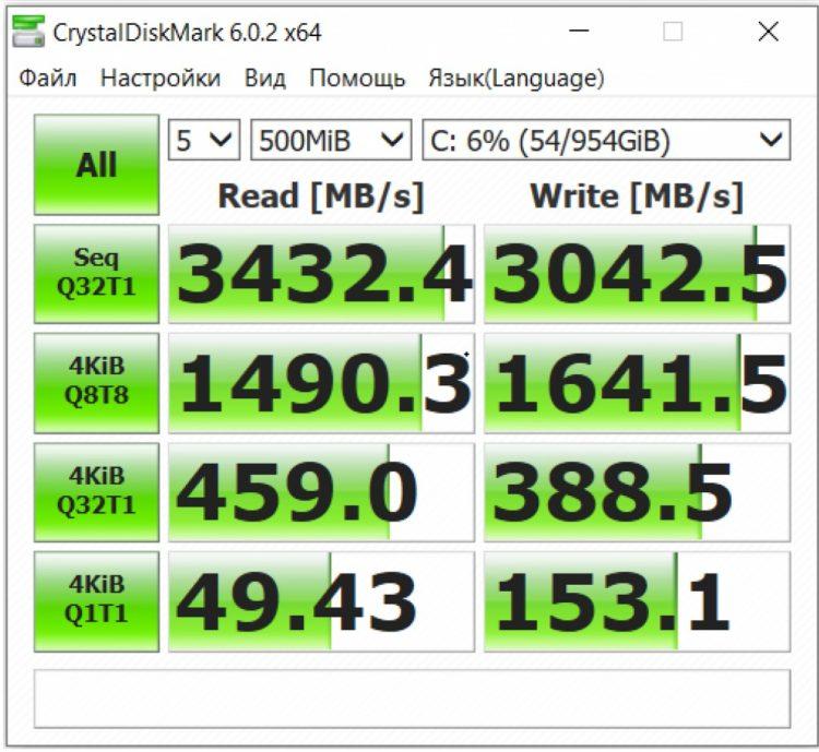SSD Gigabyte PCI-E 3.0 x4 1000GB NVMe 1.3 3D NAND TLC (GP-ASACNE2100TTTDR), photo 20