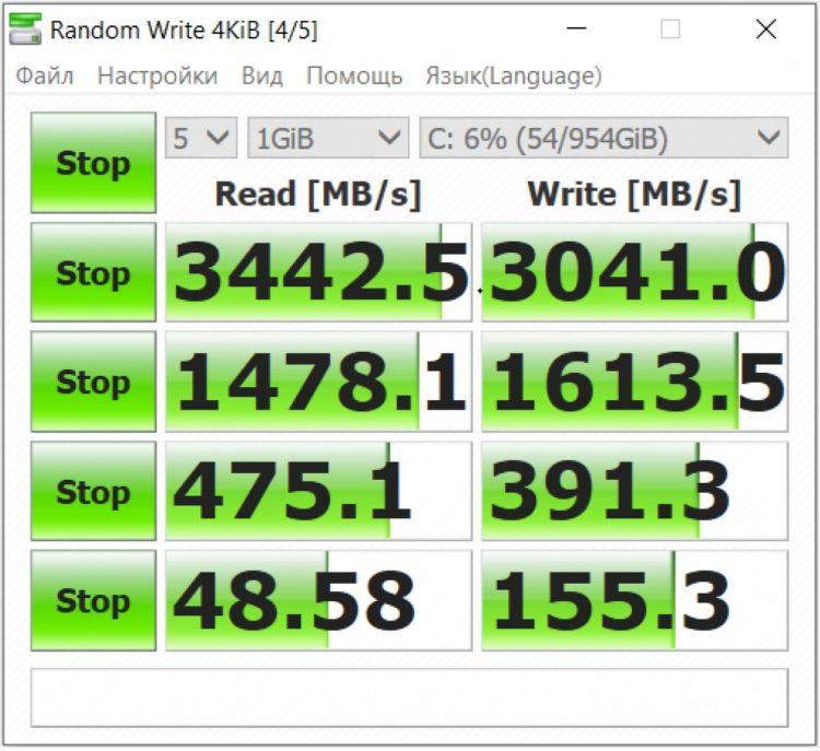 SSD Gigabyte PCI-E 3.0 x4 1000GB NVMe 1.3 3D NAND TLC (GP-ASACNE2100TTTDR), photo 21
