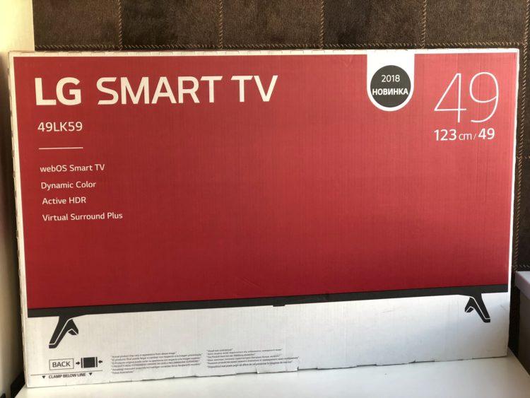 Smart TV LG 49LK5910PLC image 1