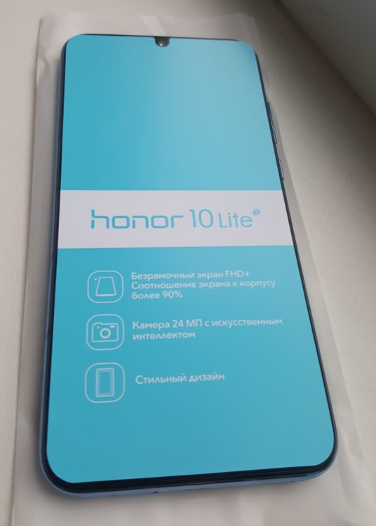 Honor 10 Lite 3/32 GB Sapphire Blue, photo 29