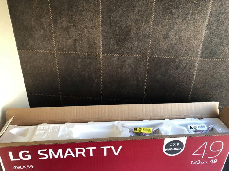 Smart TV LG 49LK5910PLC image 3