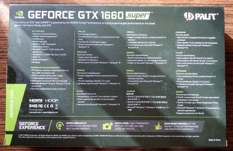 Palit GeForce GTX 1660 SUPER GP 6144Mb image 3