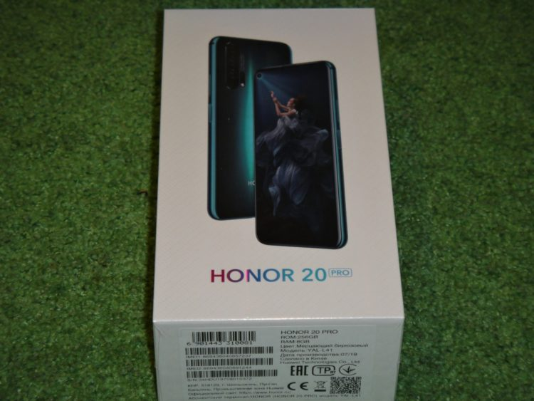 Honor 20 Pro 8/256 GB, photo 5