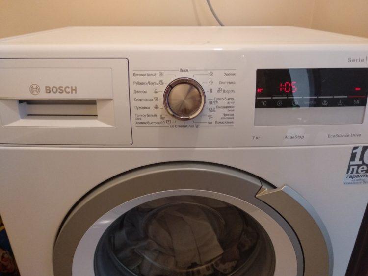 Washer Bosch WLL 24241, photo 6