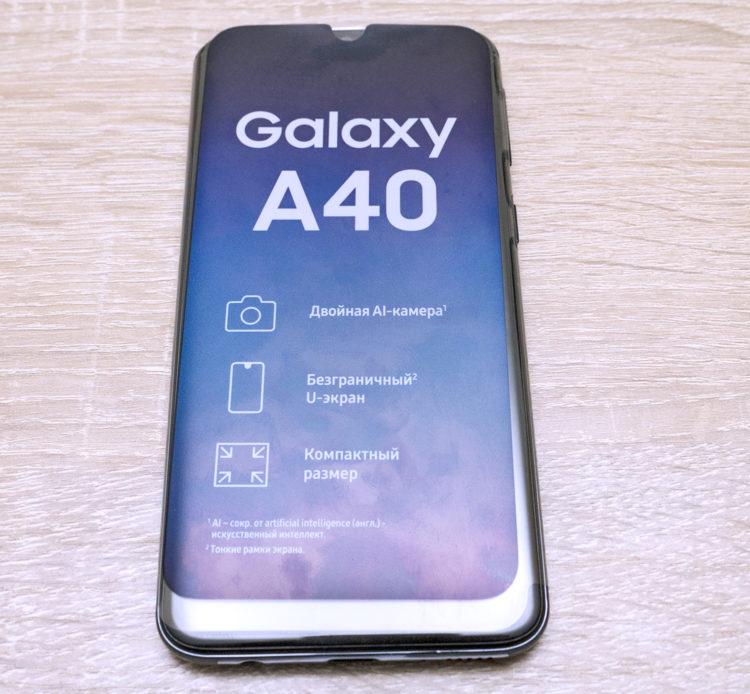 Samsung Galaxy A40 (2019) 4/64Gb Black, photo 6