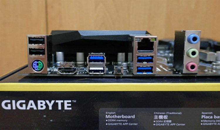 Motherboard GIGABYTE X570 UD image 13