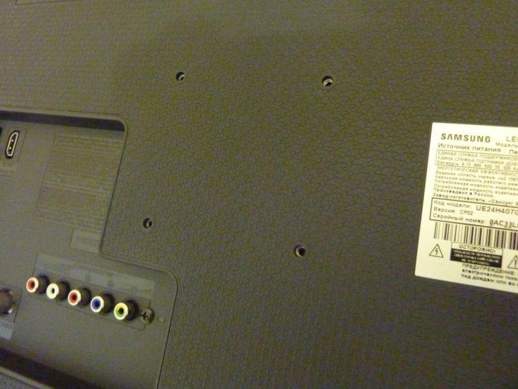 TV Samsung UE24H4070AU image 16