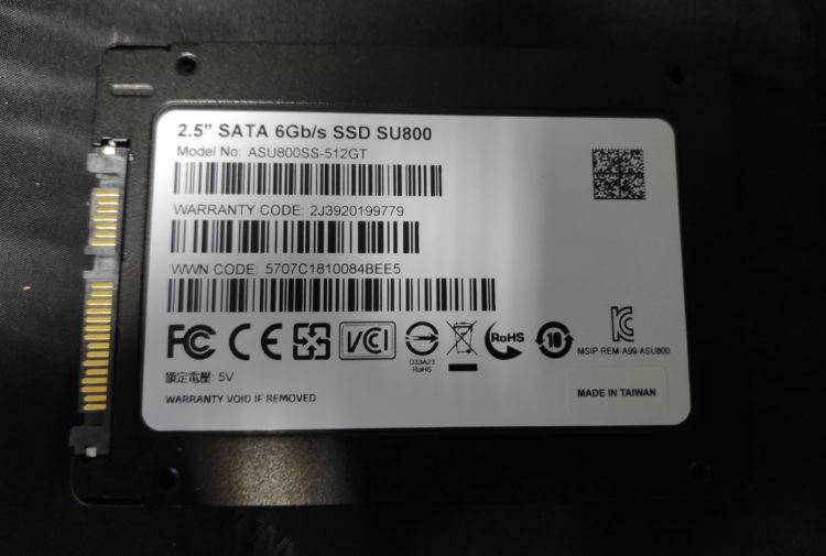 "SSD ADATA 2.5"" Ultimate SU800 512GB SATA3 TLC 3D ASU800SS-512GT-C image 1"