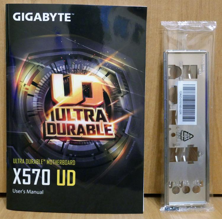 Motherboard GIGABYTE X570 UD image 9