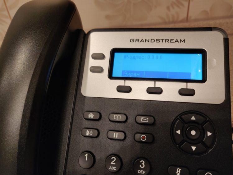 IP Phone Grandstream GXP1620, image 11