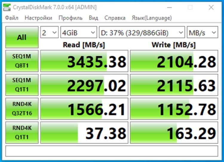 SSD Plextor M.2 2280 M9PY Plus 1.0 TB, image 16