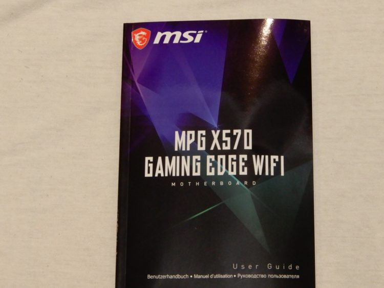 MSI MPG X570 GAMING EDGE WIFI image 34