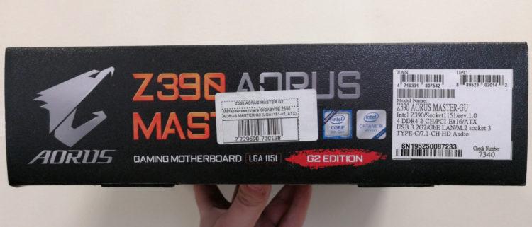 Gigabyte Z390 AORUS MASTER G2, image 5