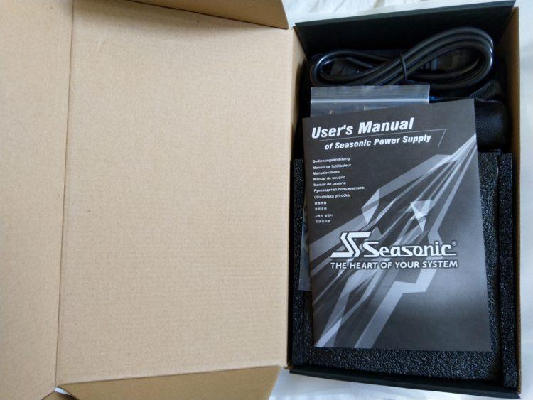 Power Supply SEASONIC Focus Plus SSR-650PX ATX 650W Platinum, image 6