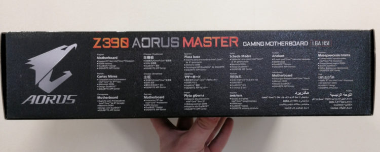 Gigabyte Z390 AORUS MASTER G2, image 6