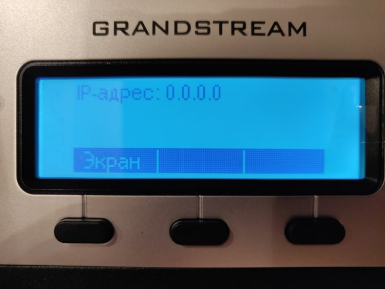 IP Phone Grandstream GXP1620, image 9