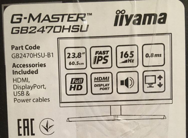 Iiyama G-Master GB2470HSU-B1, image 12