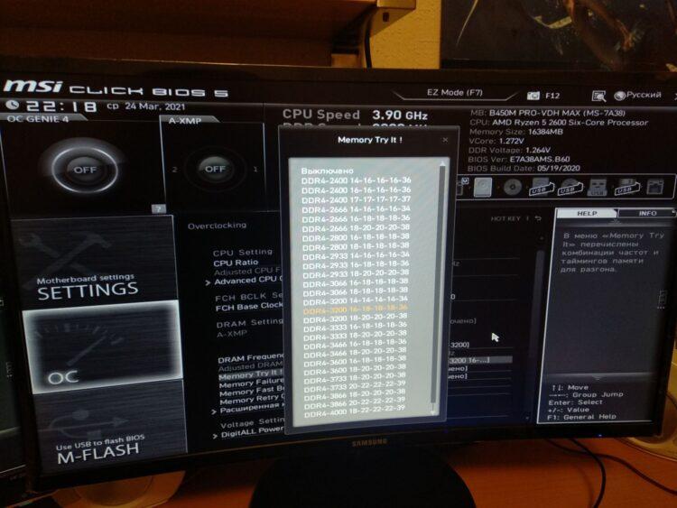 Motherboard MSI B450M PRO-VDH MAX, image 15
