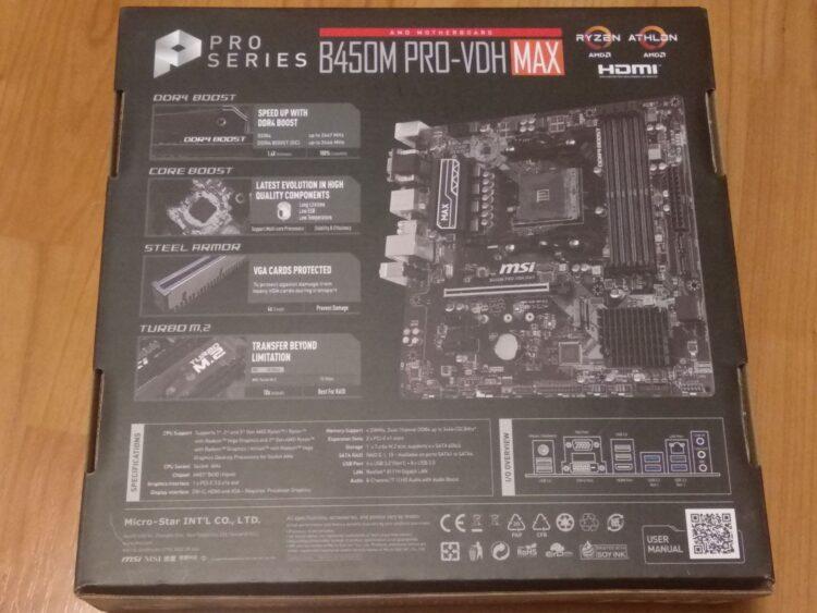 Motherboard MSI B450M PRO-VDH MAX, image 20