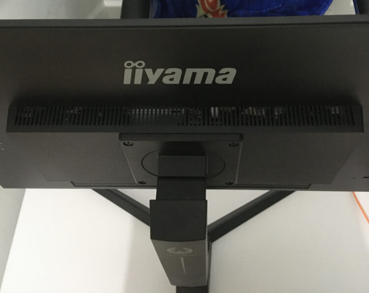 Iiyama G-Master GB2470HSU-B1, image 24