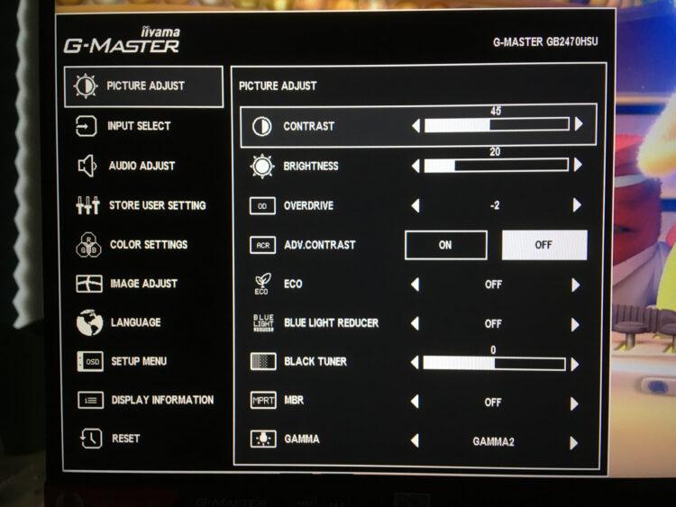 Iiyama G-Master GB2470HSU-B1, image 27