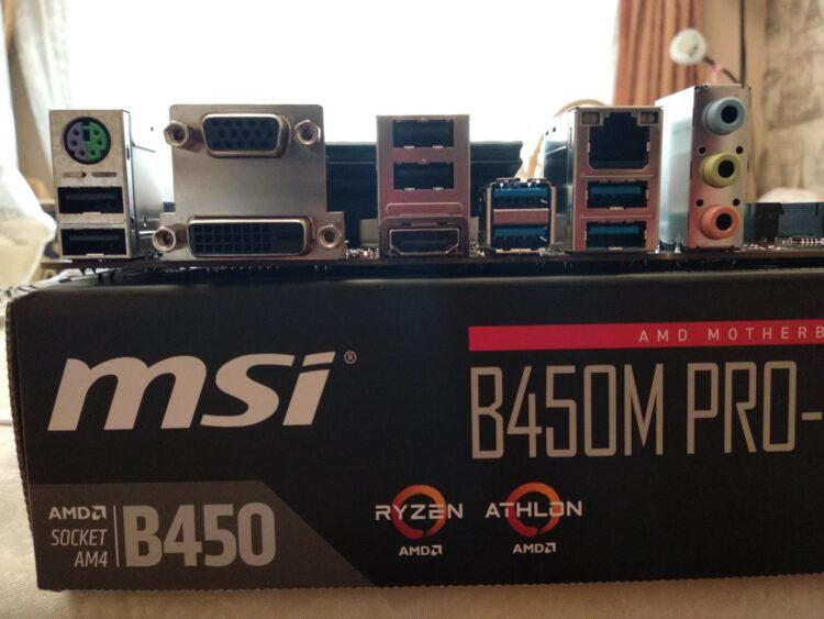 Motherboard MSI B450M PRO-VDH MAX, image 8